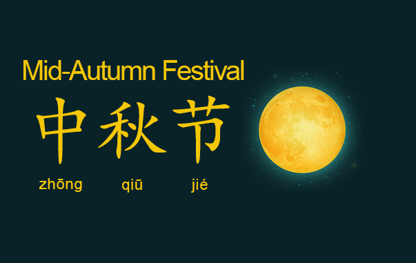 Everything You Need to Know About the Mid-Autumn Festival