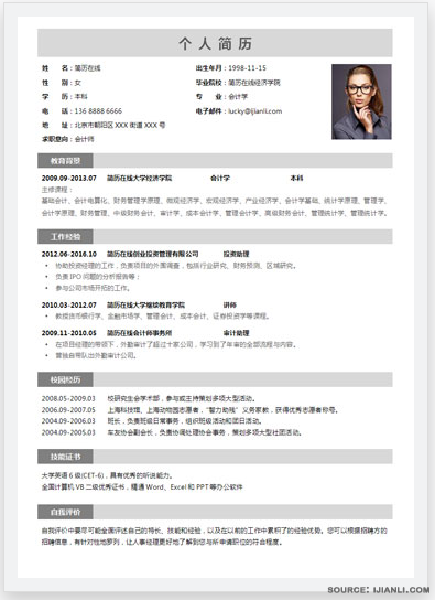 how to write a chinese resume 101