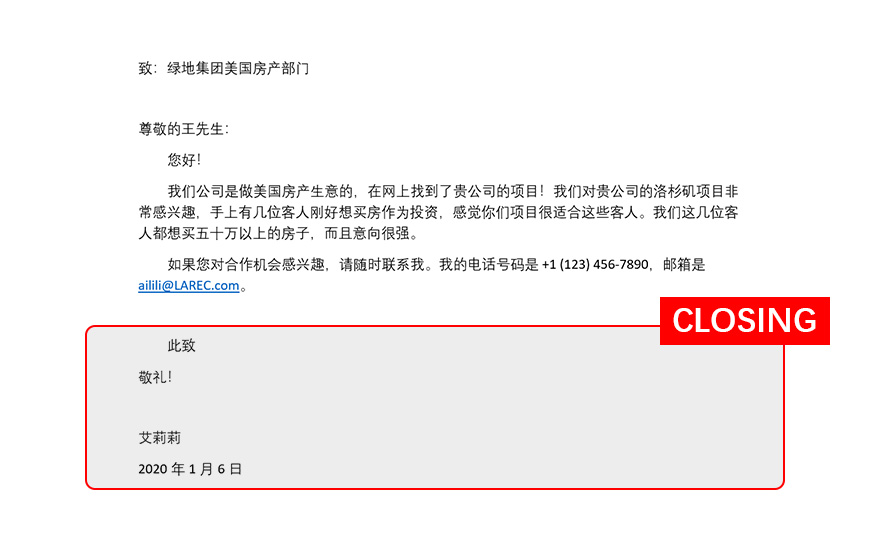 Ways To Sign Off A Letter from www.yoyochinese.com