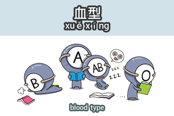 blood type dating korea O types also counterbalance the irresponsibility that comes with dating a type do you believe in blood type love shesaid® and the she'said' logo are.