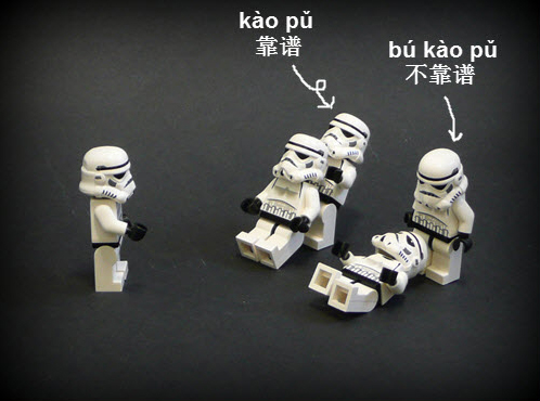 how to make your chinese sound more native