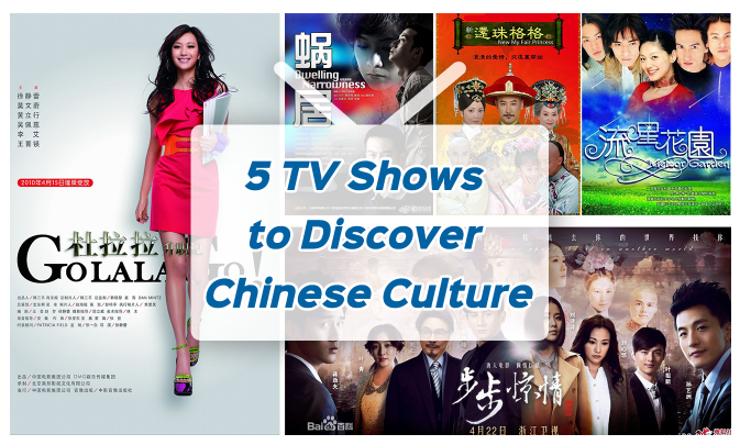 The 10 Best Chinese TV Series Of All Time - China Whisper